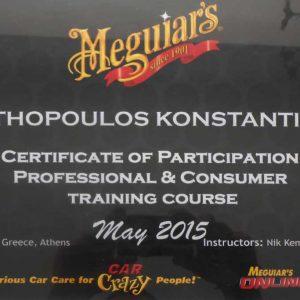 certificate6-autoshine